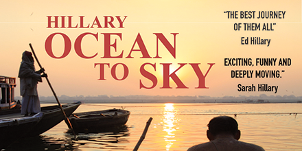 Excited to announce preview screenings of the documentary Ocean to Sky about Ed Hillary's 1977 journey up the Ganges. World premier in Auckland on 17 Oct - then Nelson, Christchurch, Wanaka and Clyde https://t.co/sPjaGNhWVm https://t.co/Esl7Y1pMez