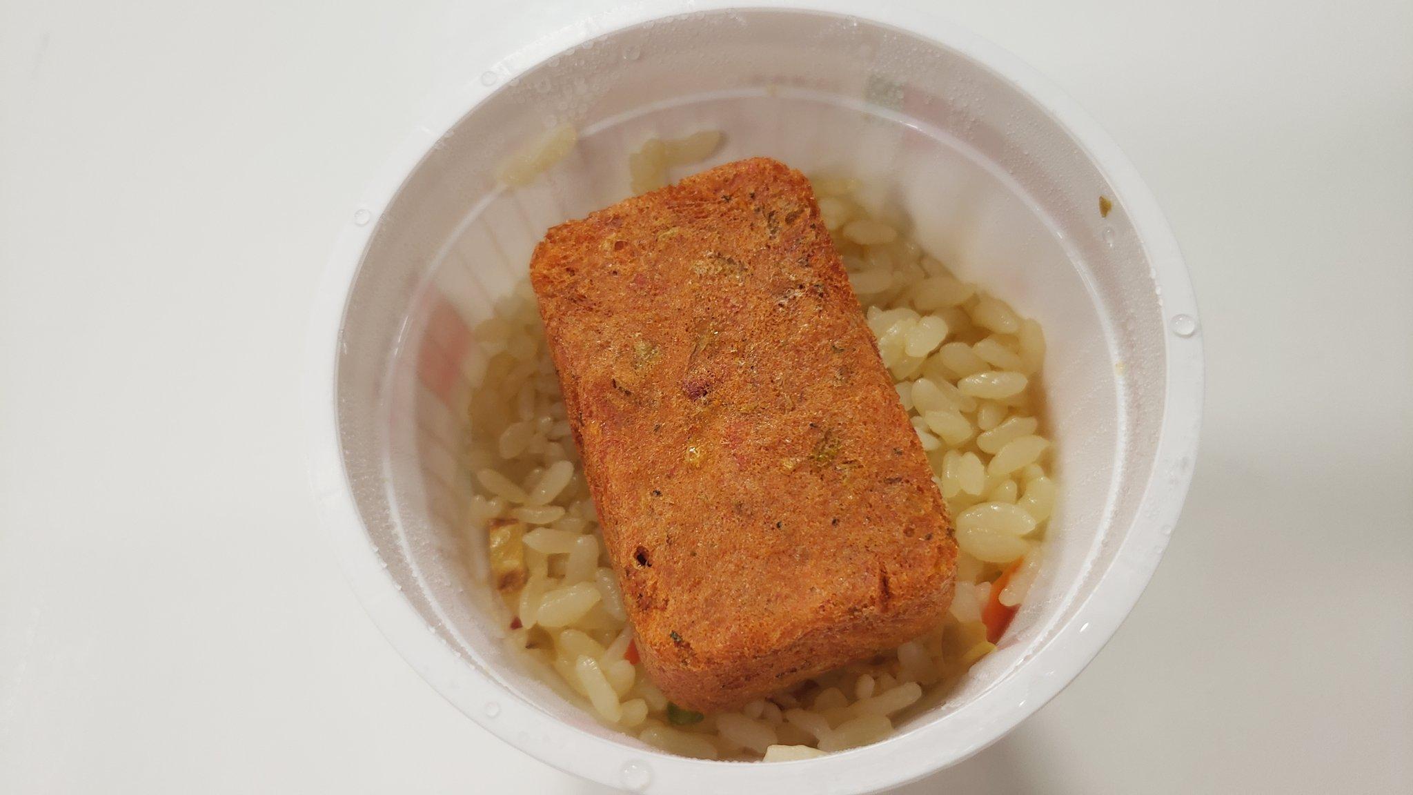 セブンイレブンの食材だけでOK!?「トマトバターリゾット」の作り方!