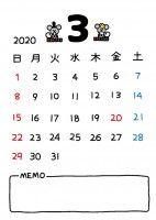 素材ラボ Sur Twitter 新作イラスト 年 3月 カレンダーシンプルネズミ 高画質版dlはこちら T Co Dr2begt9rq 投稿者 マメハルさん この度はご覧いただきありがとうございます カレンダー 年 3月 かわいい シンプル ねずみ