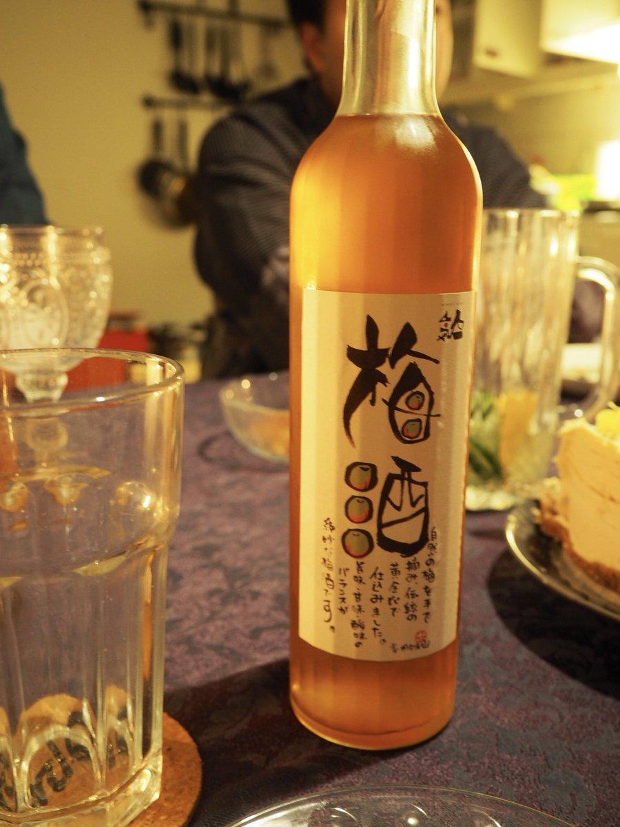 ティーナは超日本好きなこともあり、4人で会う時は毎回お互いにアジア料理を作り合ってる。二人はIT関係の起業家でわたしたちとは職種が全然違うのに、何故か波長が合って毎回終始大笑いの楽しい会となる。真剣な政治の話を何時間もする。日本酒は@0rie_0502 さんから❤️ありがとうございます!