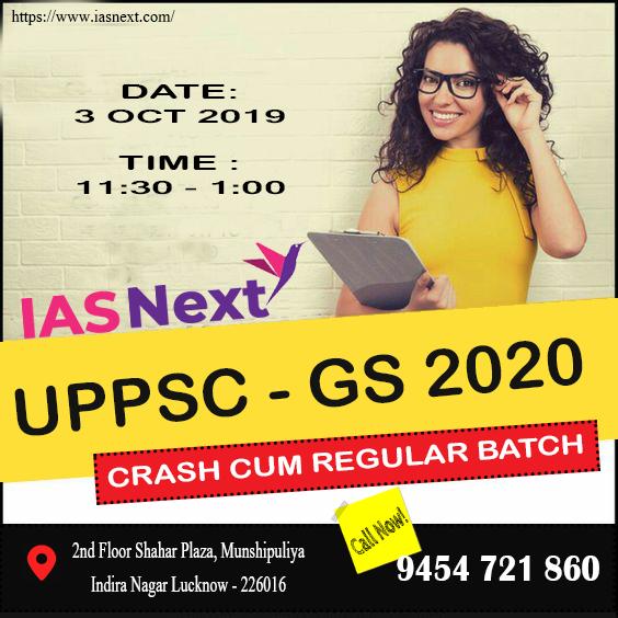 #UPPSC_GS_2020 crash cum regular batch. Date : 3 October 2019 Time : 11:30 to 1:00 website:- https://www.iasnext.com/ #bestIAScoaching #bestPCSJcoaching #best_ias_coaching_in_lucknow #upsc #civilservices #testseries #onlinetest #uppcs2019 #Best_up_pcs_coaching_in_lucknow #UPSC2020pic.twitter.com/MVSmf7Mlv8