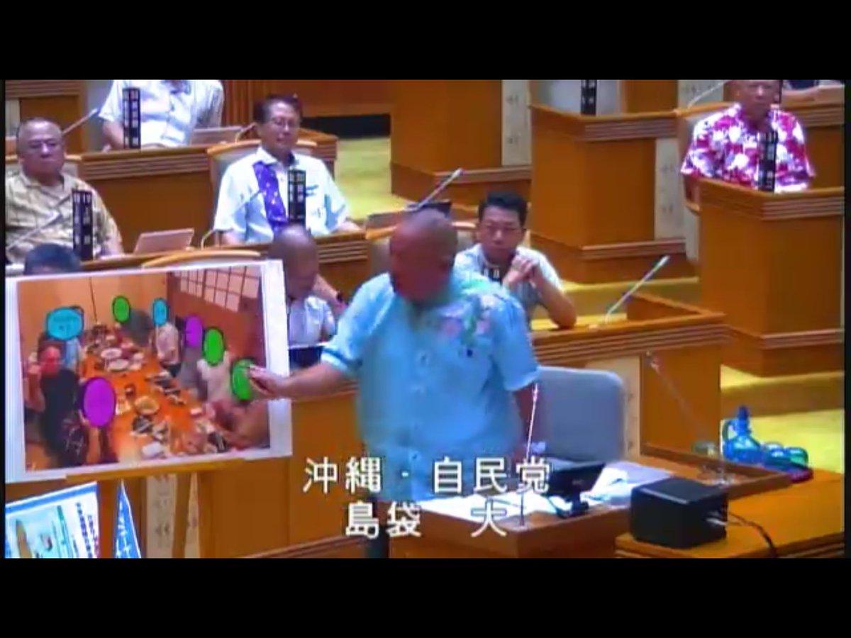 沖縄防衛情報局始まりました! 今朝の沖縄県議会一般質問で追及された玉城デニー知事の収賄疑惑について取…