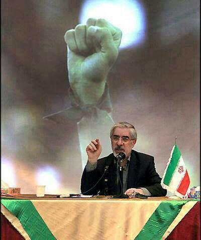 #دوشنبه_های_سبز گرامی  دوراهی زندگی ذلت باریا ایستادگی #میرحسین: حسین میدانست که دراین راه چه رنج هادرانتظاراوست؛مفتیان مزدبگیر،او رابه خروج ازدین وایجادفتنه متهم خواهندکرد،واو رابر سردوراهی انتخاب میان زندگی ذلت بار یاایستادگی برای حق خواهی قرارخواهندداد؛و او ایستادگی را برگزید