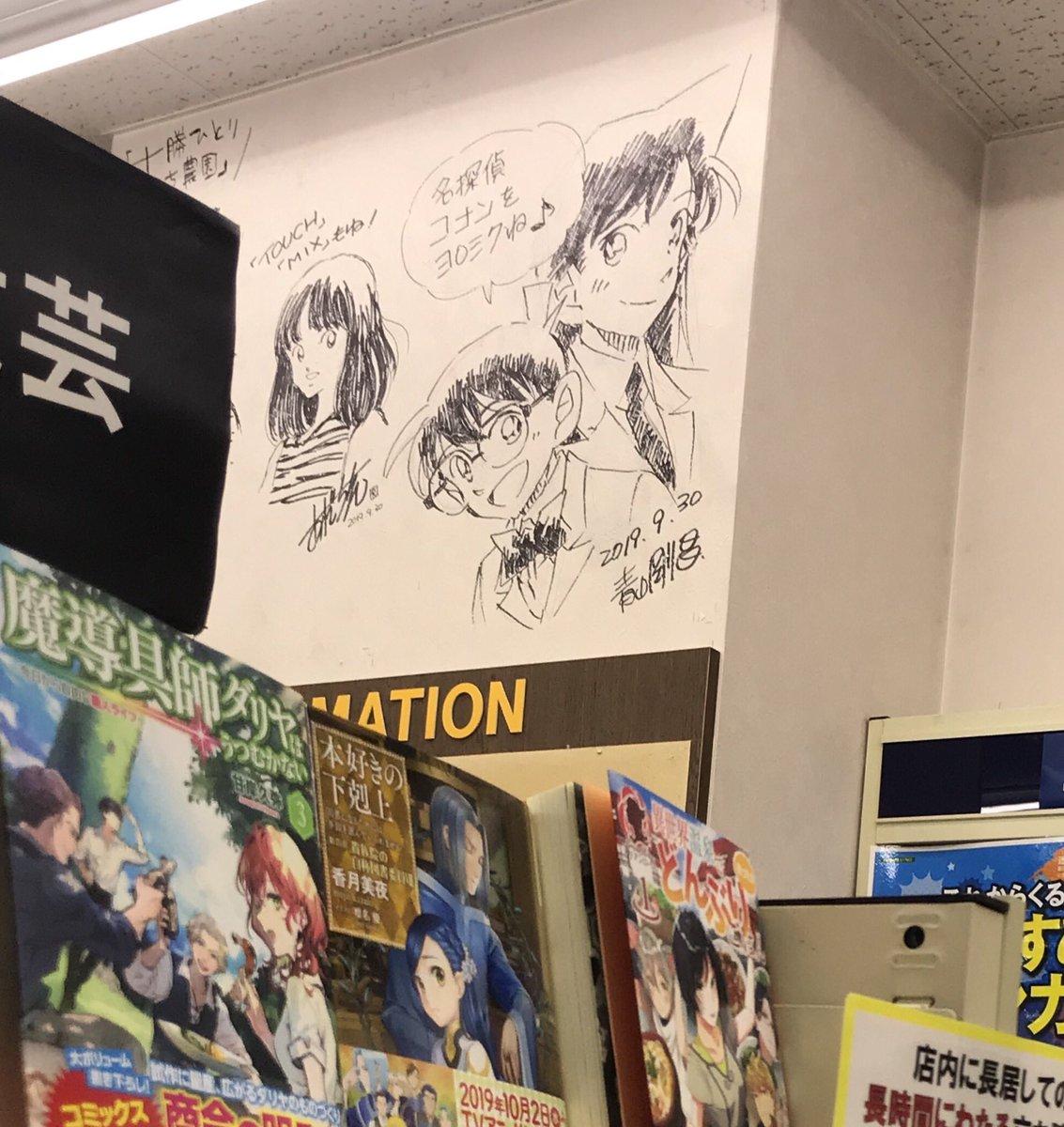 漫画家島本和彦さんの投稿画像