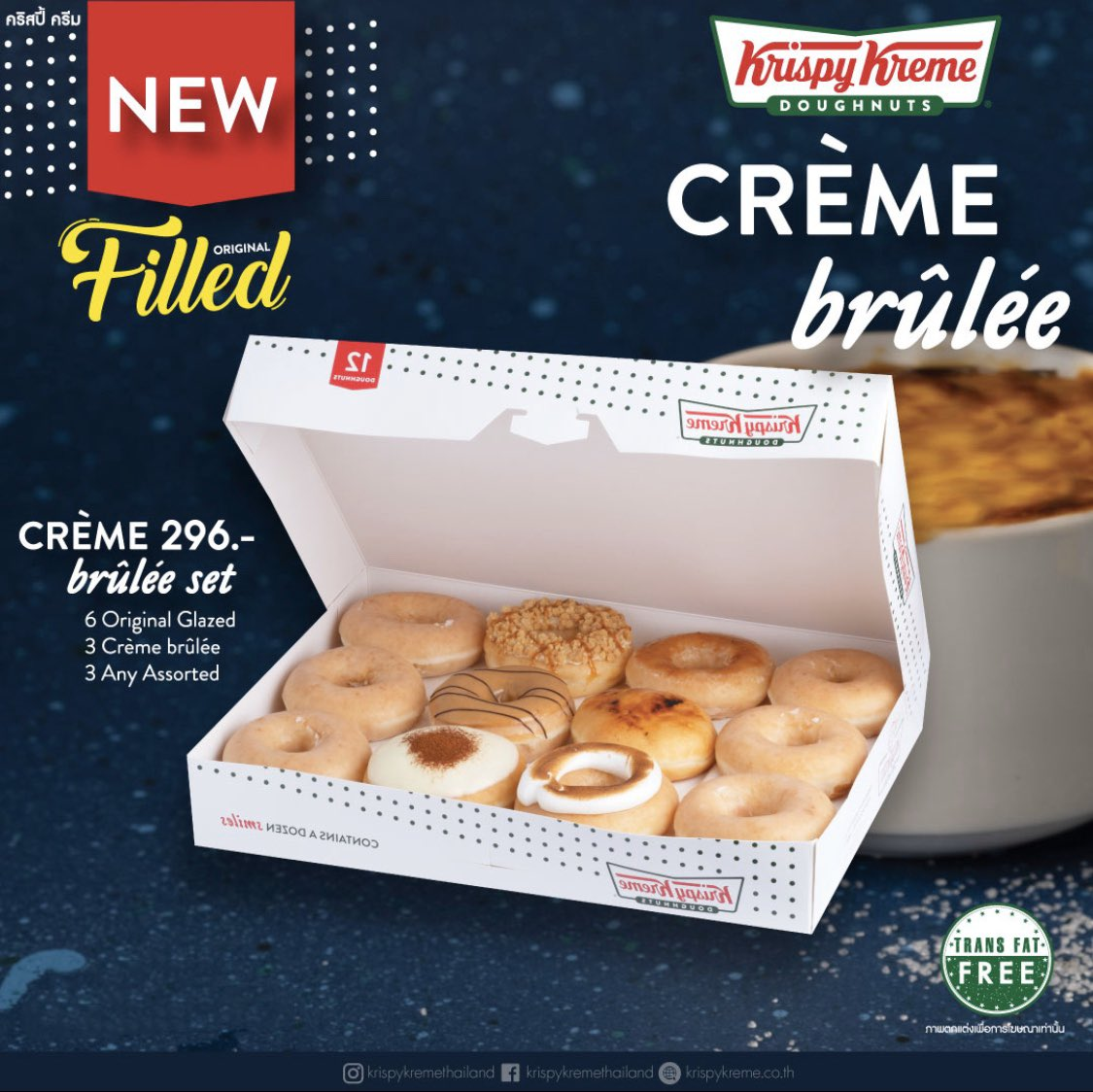 NEW 1 x Krispy Kreme Doughnuts Baker/'s Paper Hat WHAT A DEAL !