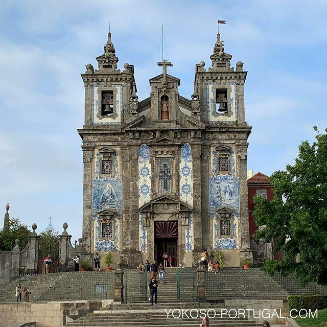 test ツイッターメディア - 御利益のありそうな佇まいのサント・イルデフォンソ教会。外装には1万枚のタイルが使われています。 #ポルト #ポルトガル https://t.co/gT3gCKZklN