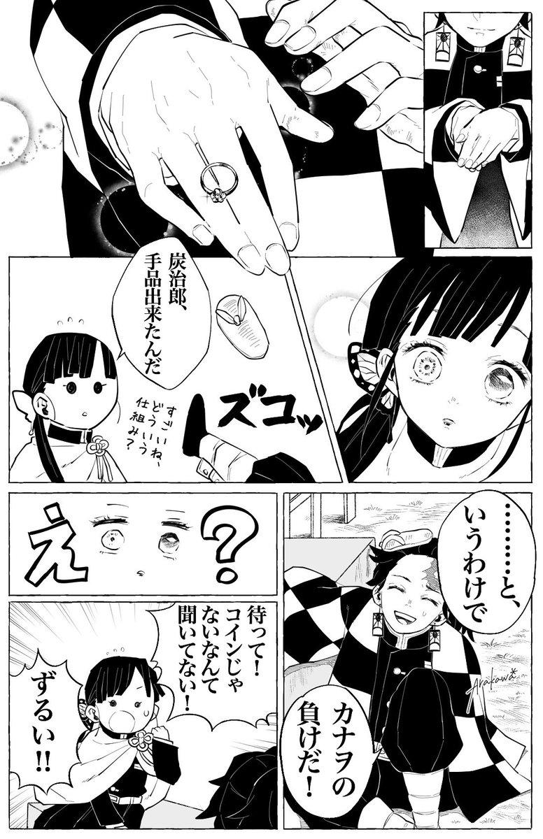 新川*さんの投稿画像