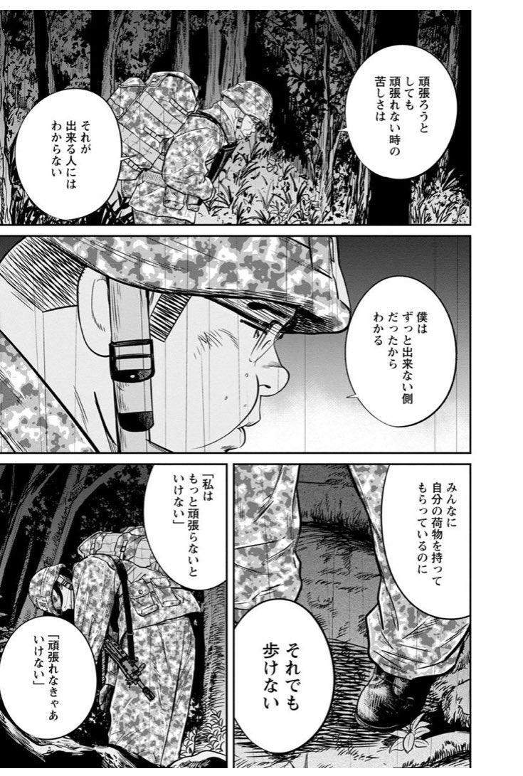 ライジング サン 漫画
