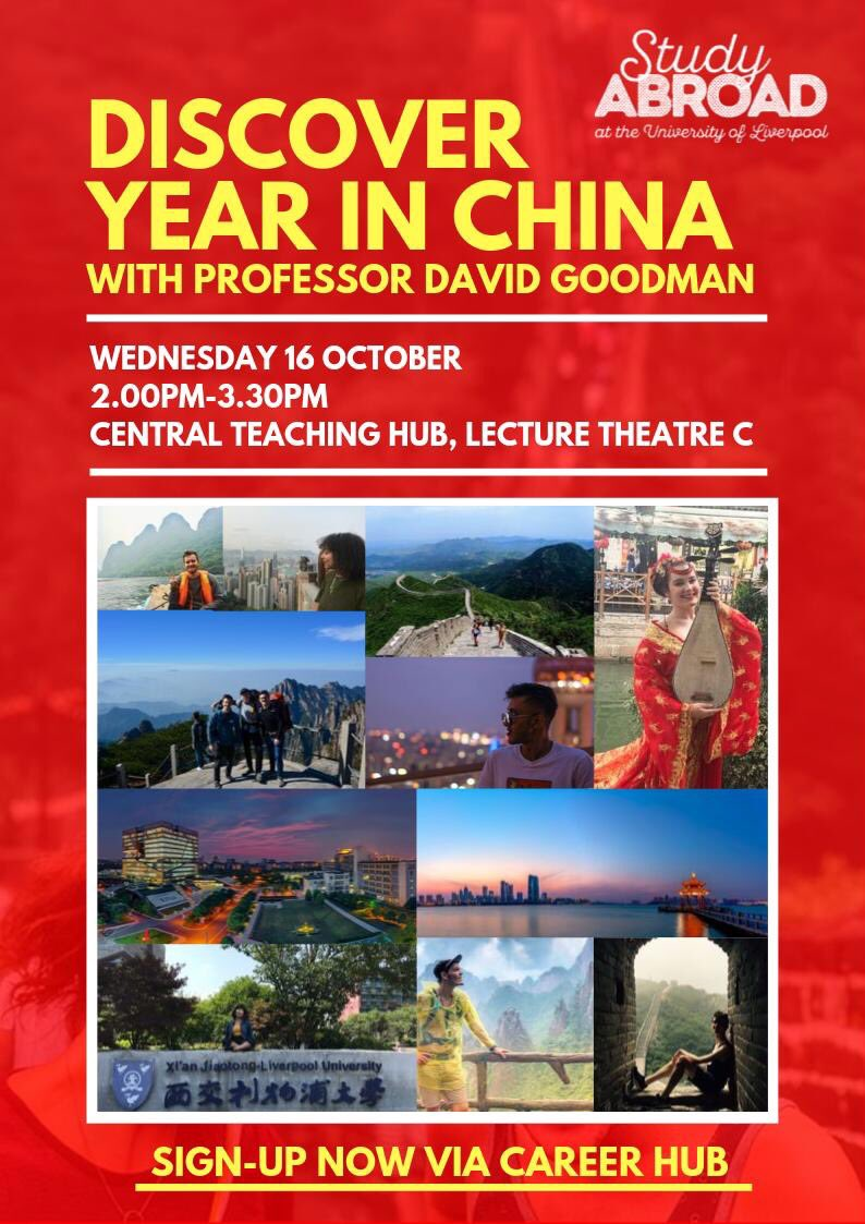 🇨🇳 | How would you like to... 📚 Gain new skills 🌏 Discover a brand new culture ✈️ Have the adventure of a lifetime Find out about our flagship programme: Year in China. Book now via CareerHub 👉 bit.ly/yearinchinaeve… #LivUniStudyAbroad