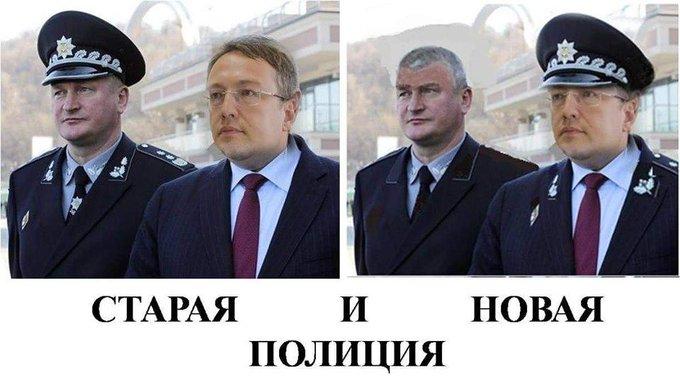 """""""Чому б і ні"""", - Луценко заявив, що готовий свідчити в Конгресі США - Цензор.НЕТ 552"""