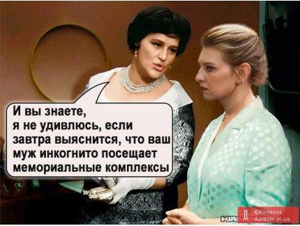"""""""Слуга народу"""" проведе наприкінці жовтня з'їзд і змінить главу, - Корнієнко - Цензор.НЕТ 8985"""