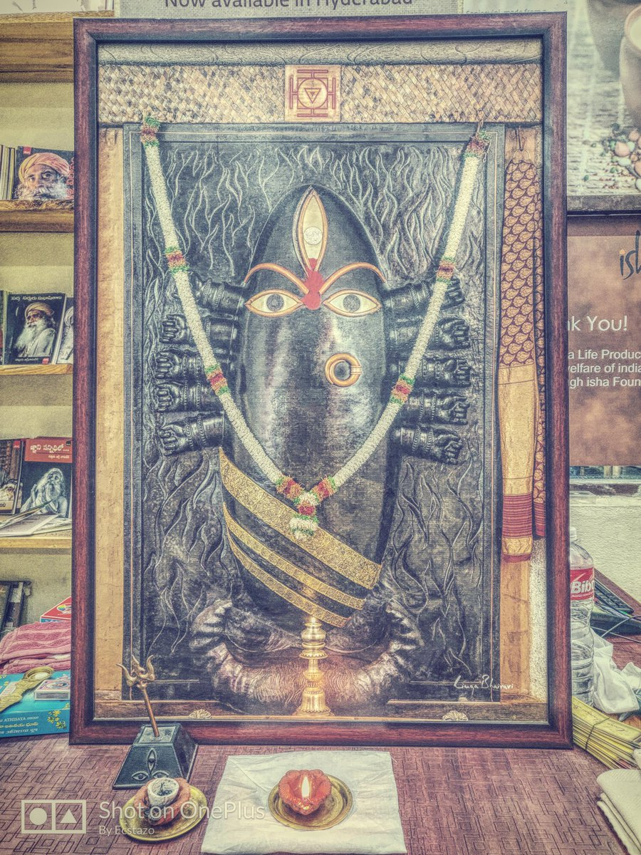 Linga Bhairavi @ Isha Shoppe, Kukatpally 🔥  #lingabhairavi #sadhguru #ishafoundation #akarshprem