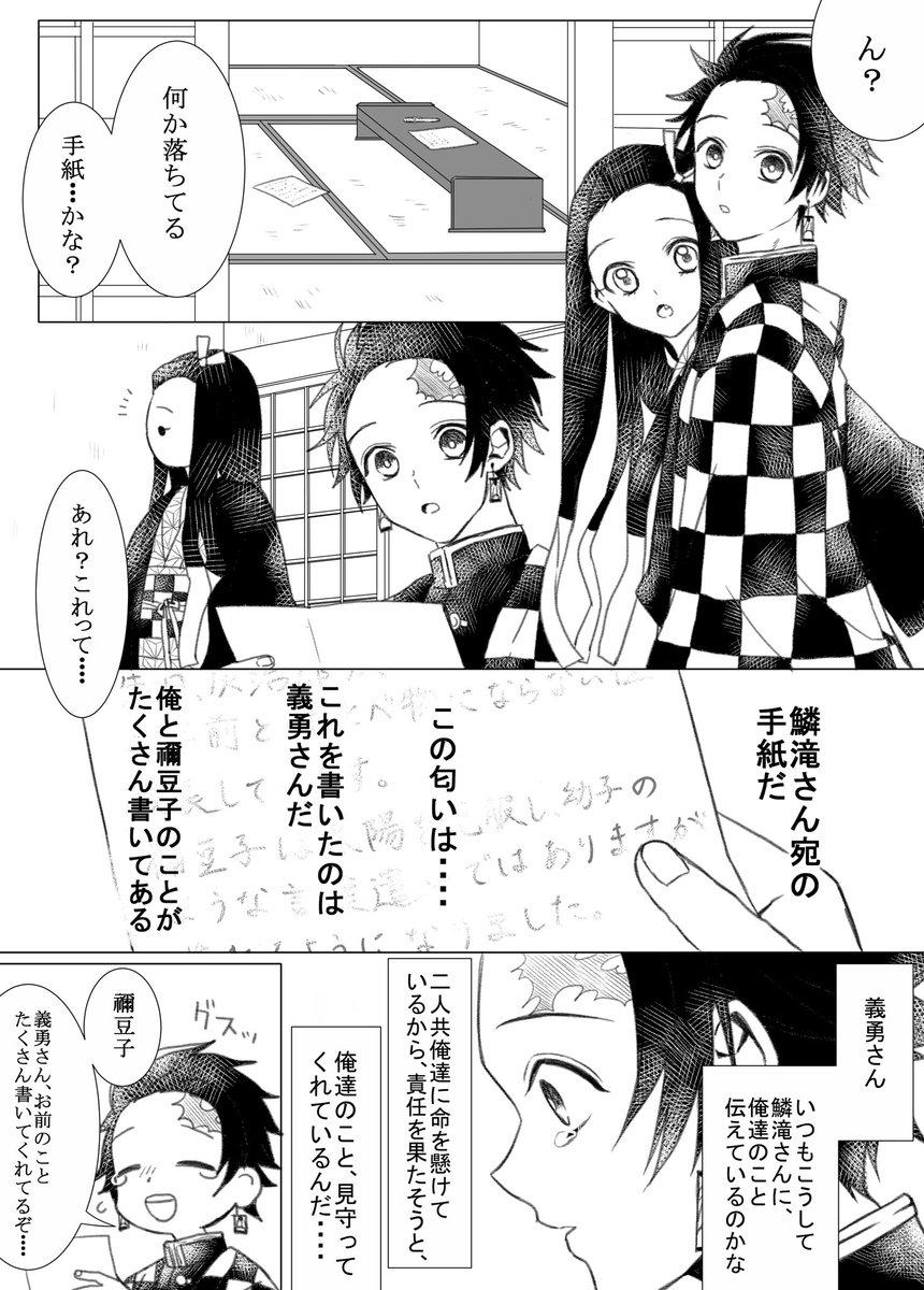 忍さんの投稿画像