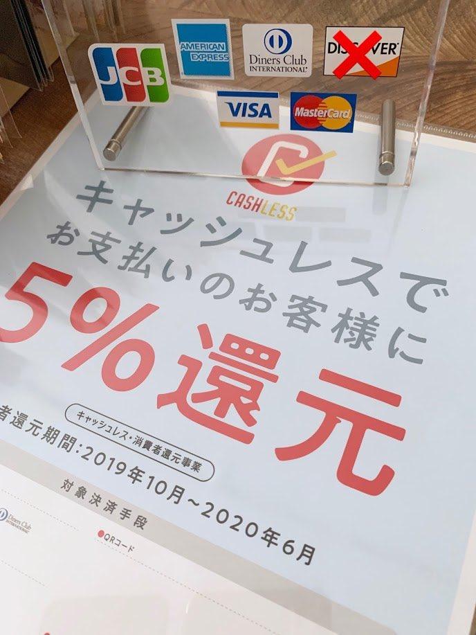 オンラインショップ、オープンいたしました。本日よりクレジットカードのお買い物で5%ポイント還元となります。ぜひこの機会にご覧くださいませ。店舗は本日10月1日、2日はお休みさせていただきます。3日より皆さまのお越しをお待ちしております!