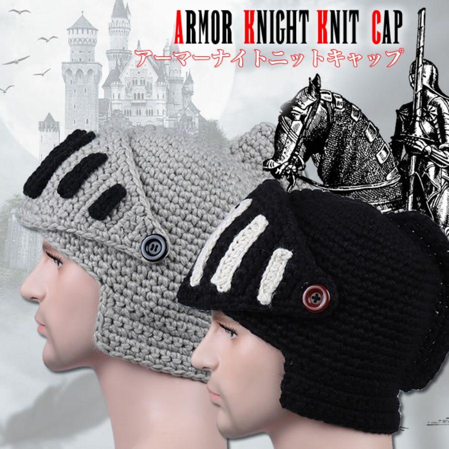 さらに、こんなニット帽が出ており、、 隠れヨーロピアンな自分としては、、 物凄く困るww 欲しい、、 欲しすぎるww なんだこのクソキャップは?!wwサイコウスギダロ!