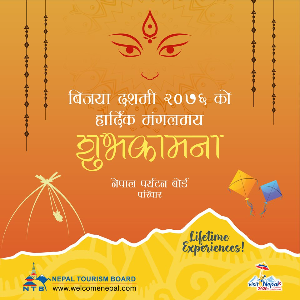 Nepal Tourism Board would like to wish all of you an auspicious and Happy Vijaya Dashami 2076!#VisitNepal2020 #LifeTimeExperiences #OnceIsNotEnough #HappyDashain #Nepal