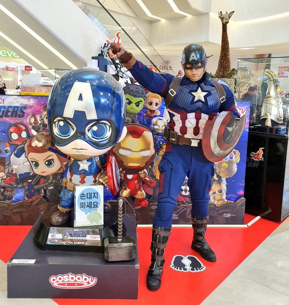 캡틴 아메리카 코스프레 & 코스베이비👆 Captain America Cosplay & Cosbaby👆  #CaptainAmerica #SteveRogers  #Avengers #AvengersEndgame  #hottoys #hottoyscosbaby #cosbaby  #캡틴아메리카 #어벤져스 #marvel #어벤져스엔드게임 #핫토이코스베이비 #핫토이 #코스베이비 #마블 https://t.co/kNZrRrxmNs