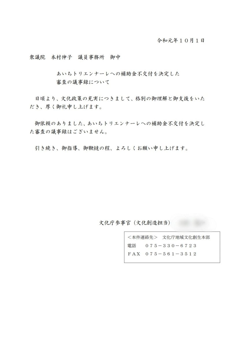もとむら伸子(本村伸子)さんの投稿画像