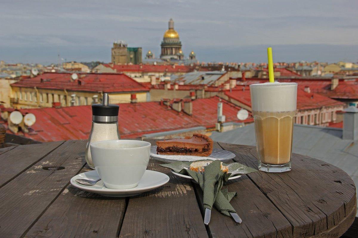 Кофе питер картинка