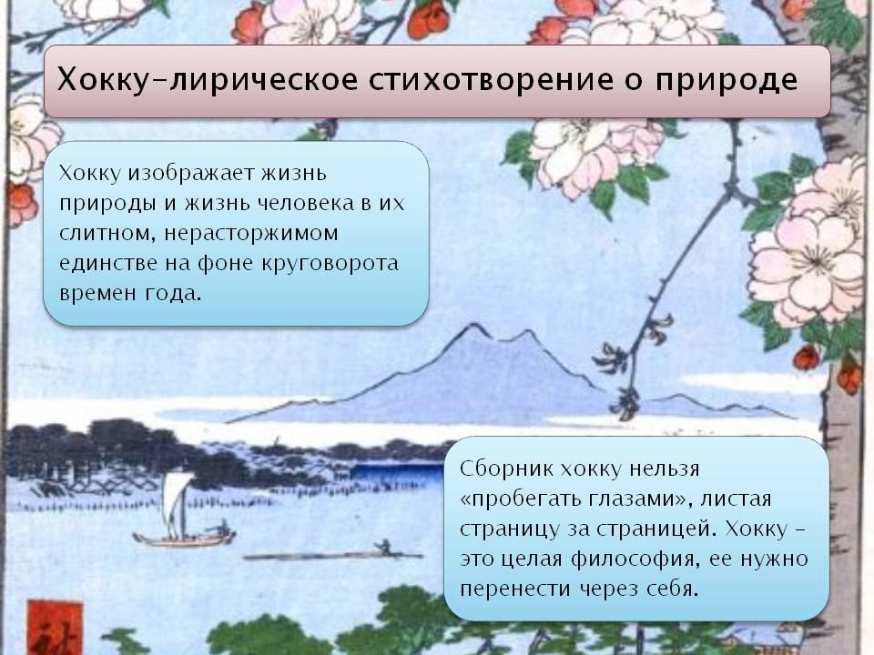 этого нам азиатские стихи о любви территории нашей страны