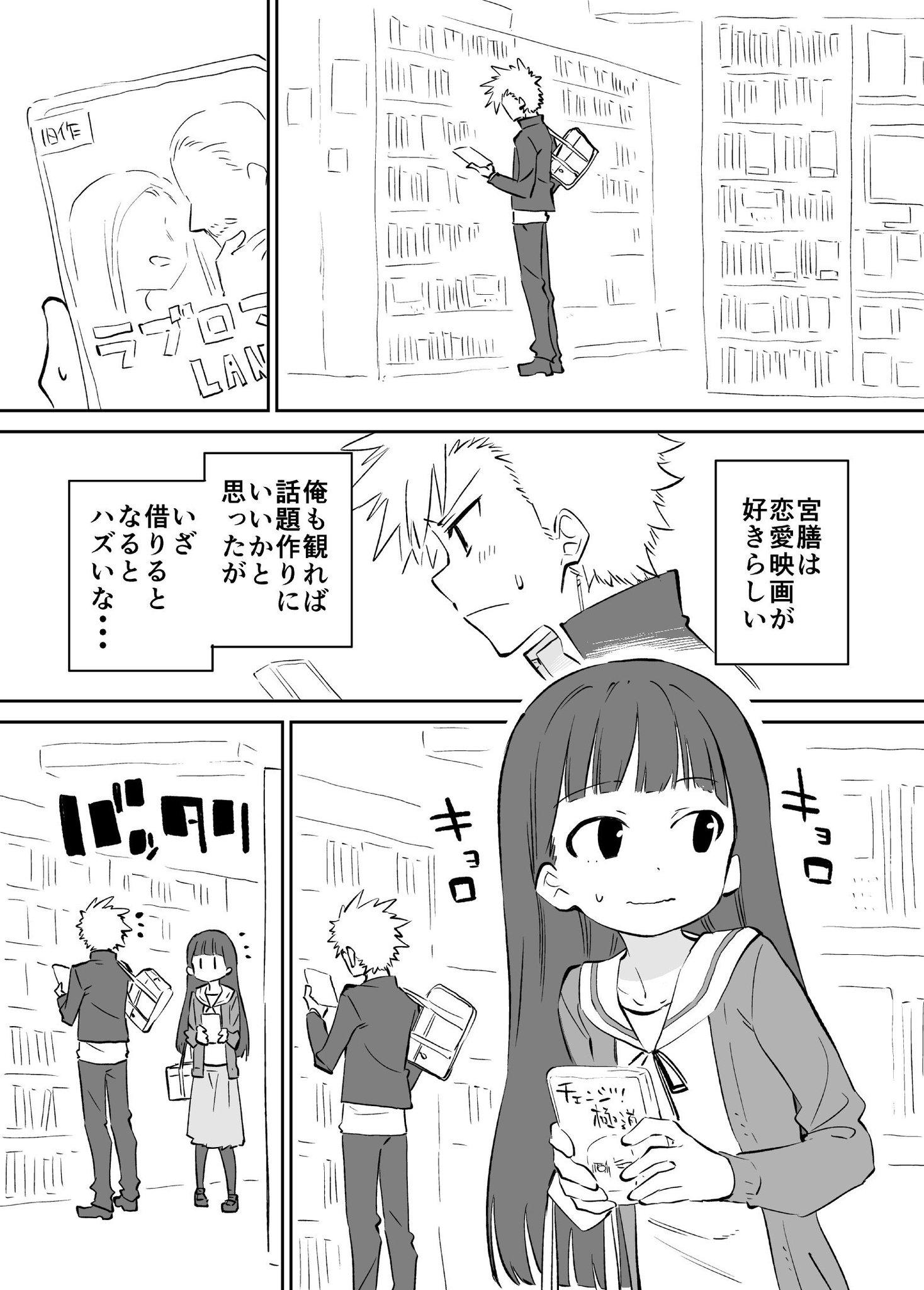 お近づきになりたい漫画13