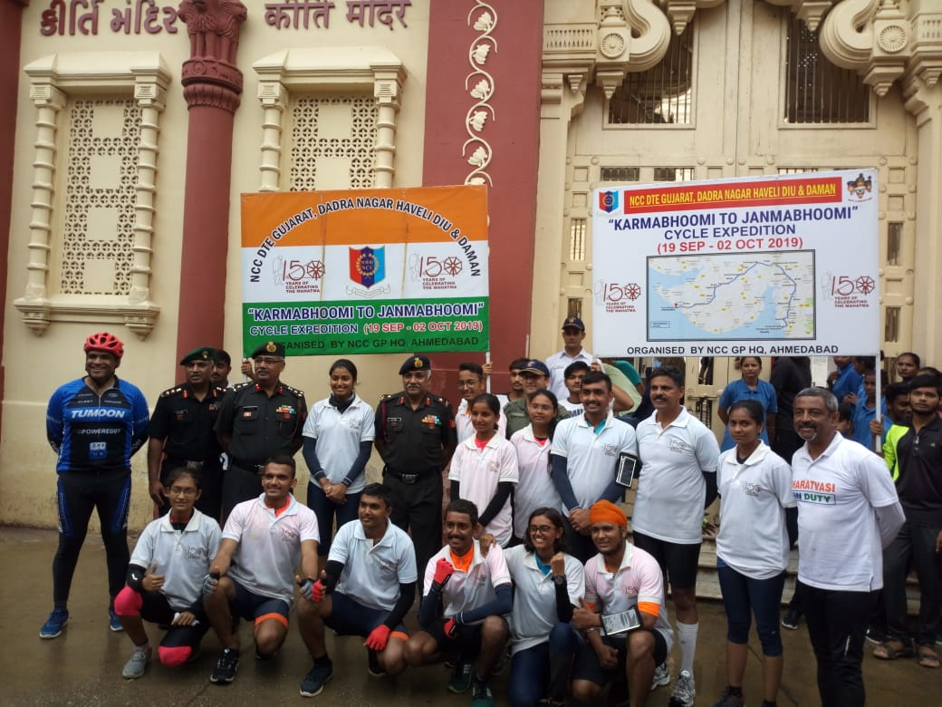 'Karmbhoomi to Janmbhoomi' NCC cycle expedition concludes at Porbandar