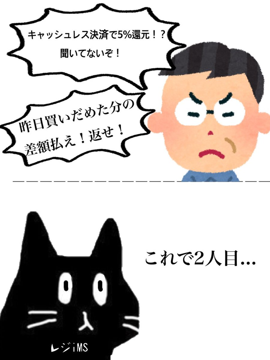 iMSさん(鳥取)さんの投稿画像