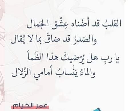 dym ben ali (@ali_dym) on Twitter photo 2019-10-01 18:13:55
