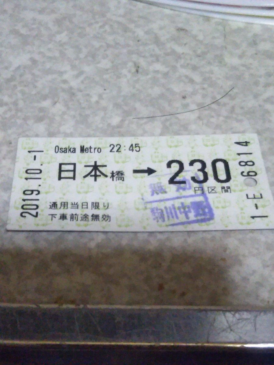 よ〜く見てみよう!どこが変わったかお気づきだろうか? #OsakaMetro #大阪メトロ #大阪地下鉄