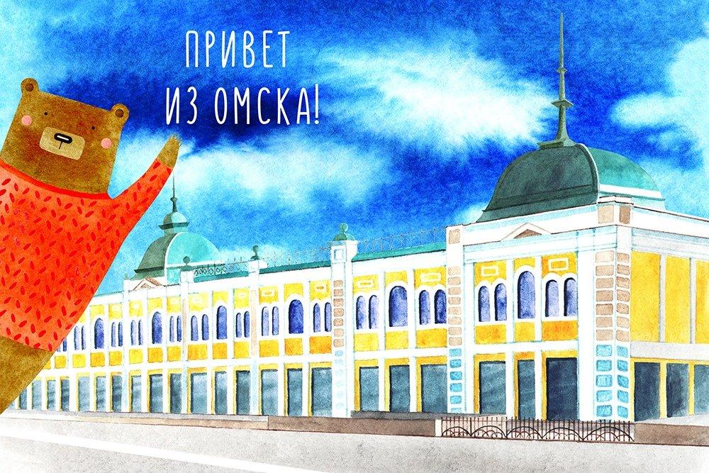Музыкальные открытки омск, самому открытку день