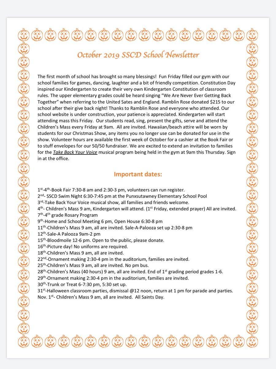 SSCD School