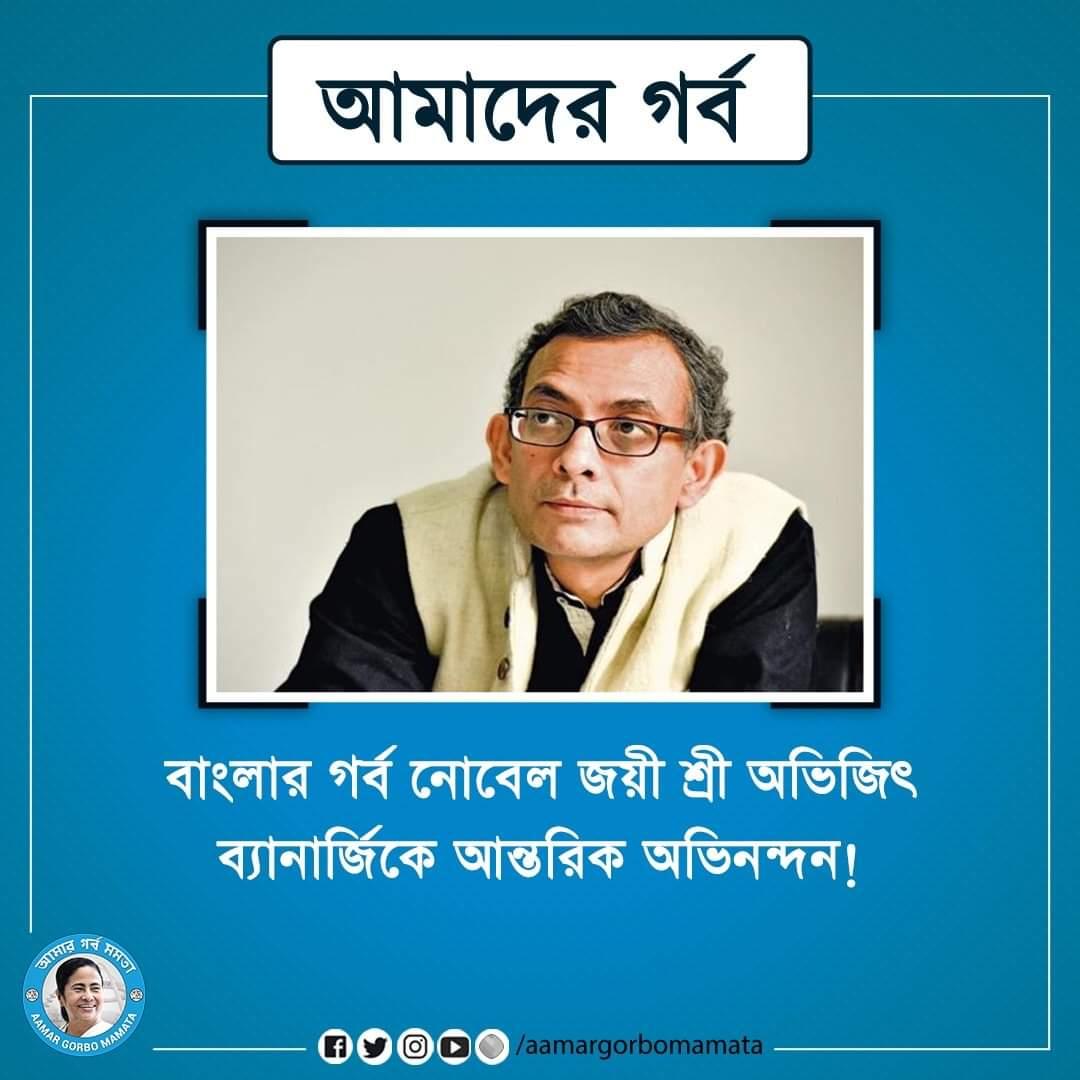 বাংলার গর্ব দুই বাঙালি Sourav Ganguly & Avijit Banerjee Congratulations Sir  <br>http://pic.twitter.com/Nsqd7sqvws