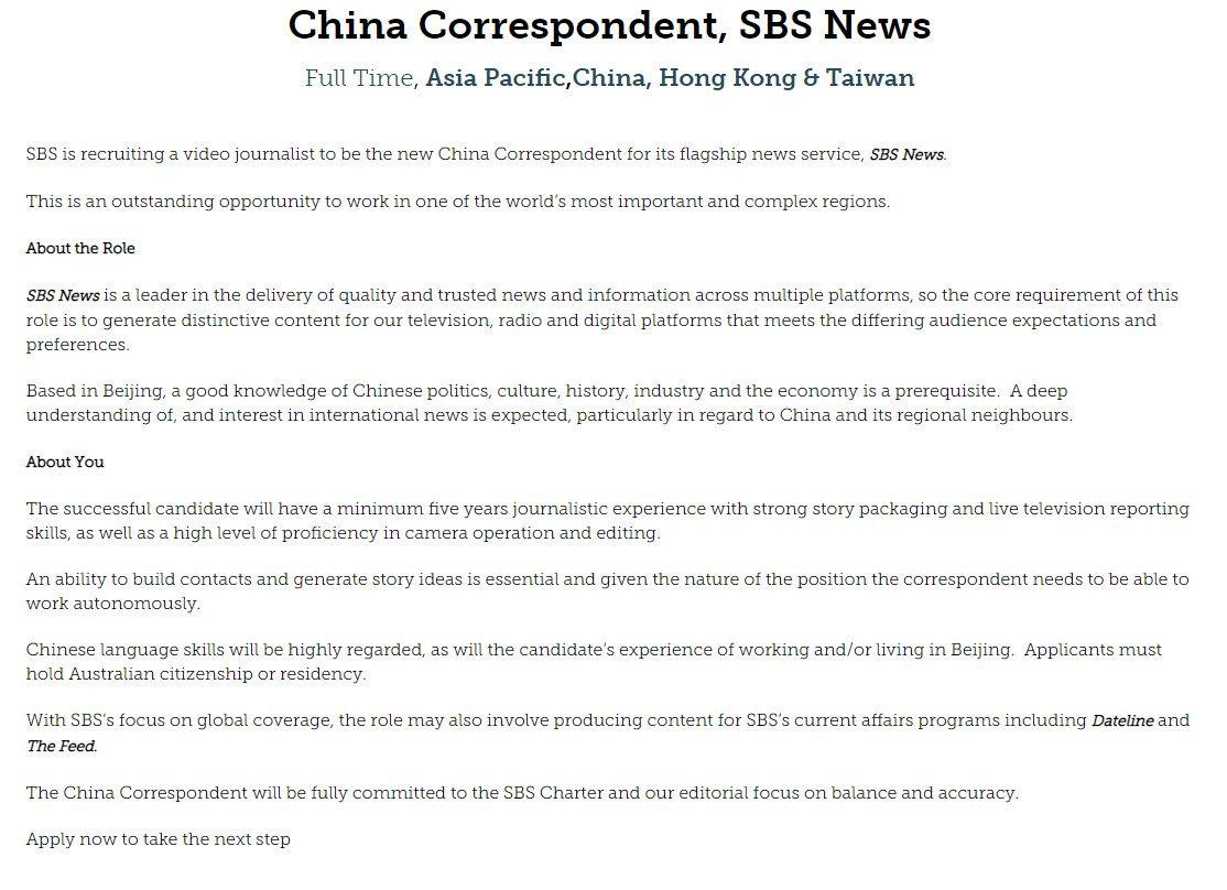 J O B O P P O R T U N I T Y 🇨🇳 @SBSNews is looking for a China correspondent! Apply here: careers.sbs.com.au/job-details/qu… #jobs #journalism #sbs #sbsnews #media