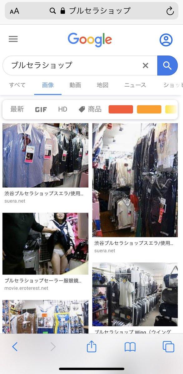 大阪 ブルセラ 女性写真一覧/★使用済み下着・ブルセラショップ