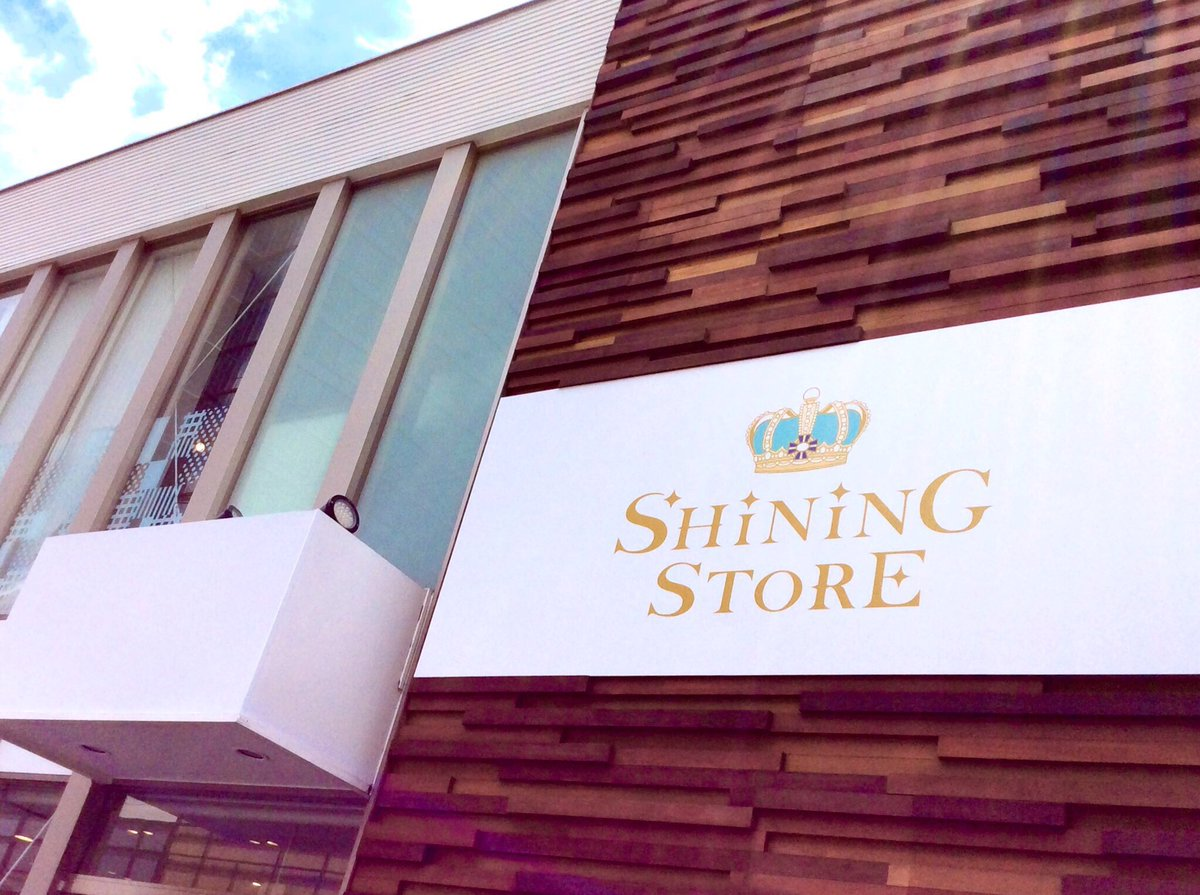 RT @SHINING_STORE: SHINING...