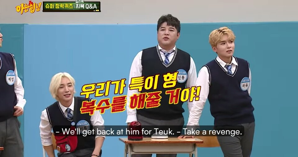 SHINDONG LITERALLY USING RYEOWOOK AS A REVENGE WEAPONS I'M WHEEZING <br>http://pic.twitter.com/L18IjzFC3O
