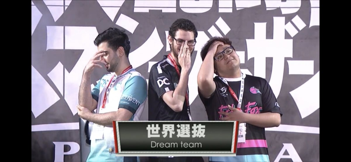 So he could flex his drip on stage with Nairo and Leo