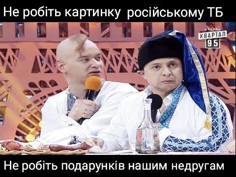 Зеленський із дружиною вшанували пам'ять загиблих захисників України - Цензор.НЕТ 596
