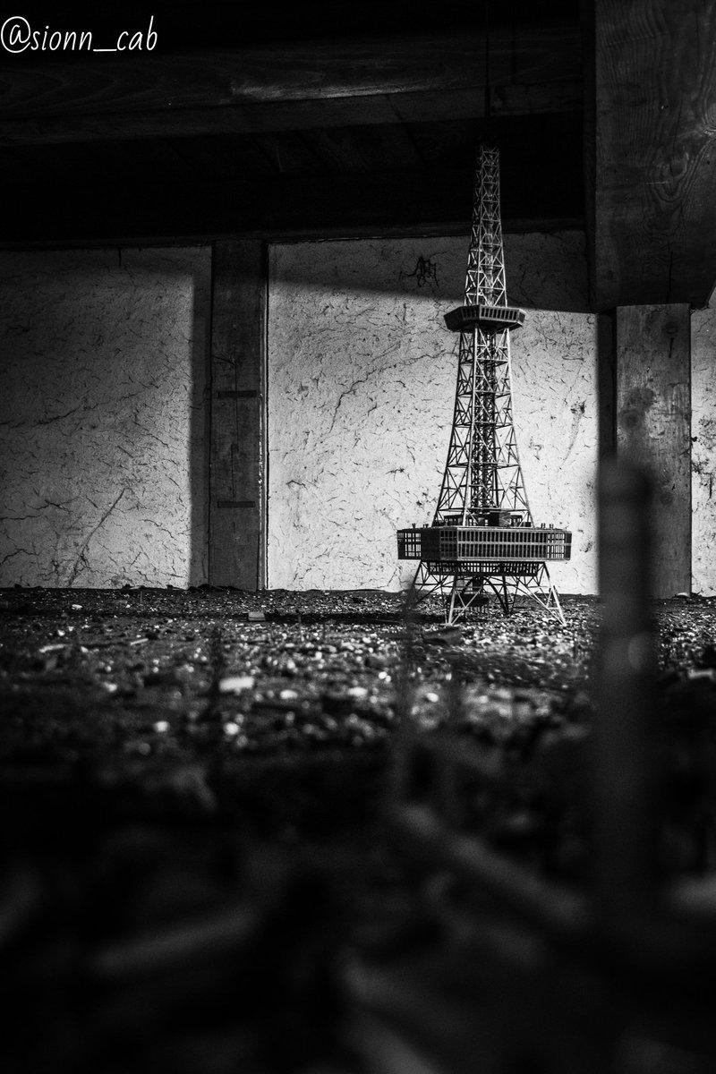 『町蔵』 #あいちトリエンナーレ  #あいちトリエンナーレ2019  #トリエンナーレ  岩崎貴宏さんの作品を撮ってきました。