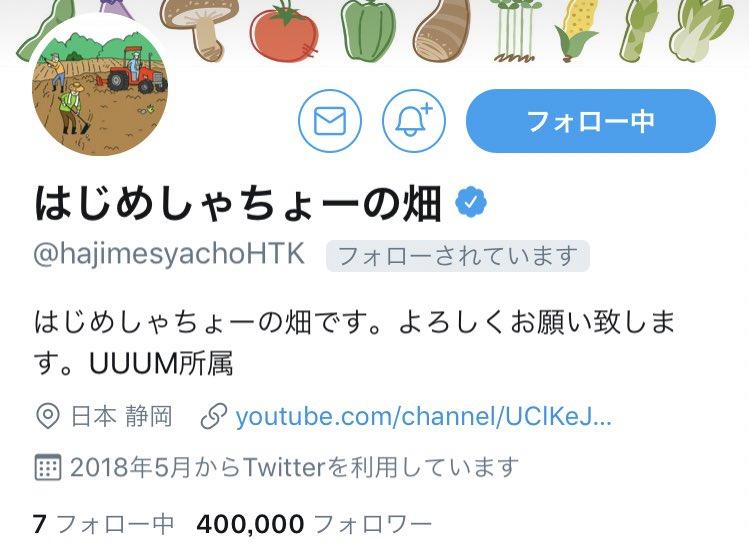 わーいぴったり40万スクショできたいつも見てくださってありがとうございます!!!