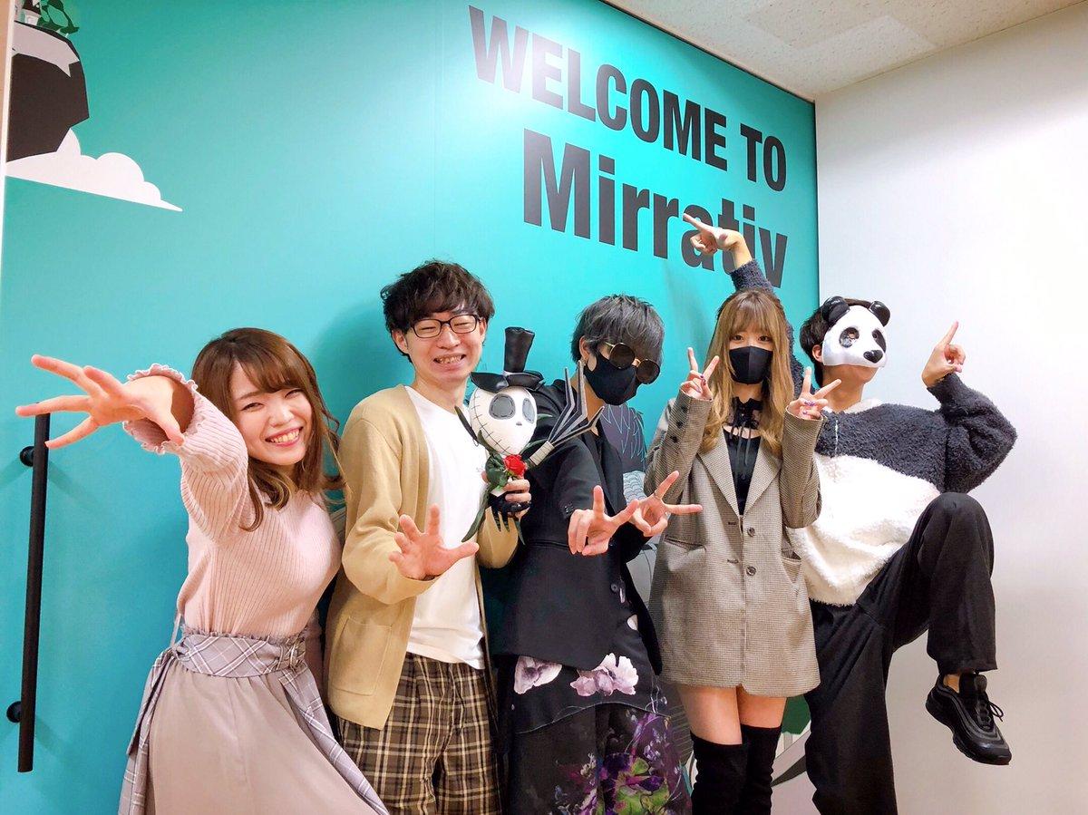🌸IdentityⅤ Mirrativ杯🌸配信おつかれさまでした!公式大会とはまたひと味違ってみんなでワイワイ楽しく見れてめっちゃ楽しかったですー!🤣ありすさんのMCすんげぇ楽しかったなぁwwwよつ丸LBチームはどっしり構えた連携&プレイングでの優勝おめでとうございます🎉🎉NPP西日本?なにそれ?
