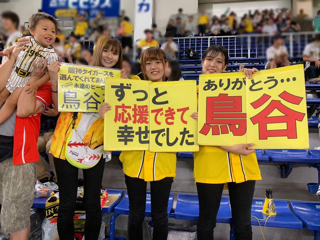 阪神ファンの方なら必ず見たことがあるであろう、わらし姉妹ちゃんと虎の申し子コタと🐯💕一緒にお写真撮れて嬉しいーー(*ฅ́˘ฅ̀*)♡今シーズンもお疲れ様でした🙇🏼♀️✨また来シーズンもよろしくお願いします📣🐯