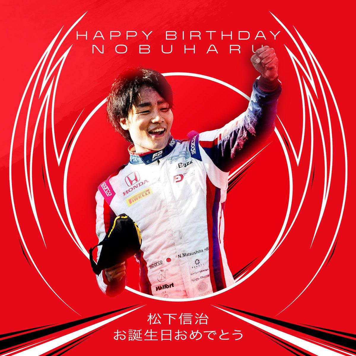 Belated happy birthday to @Nobu_Mat13! 🎉  Our race winner turned 2️⃣6️⃣ 🙌  #RoadToF1 #F2
