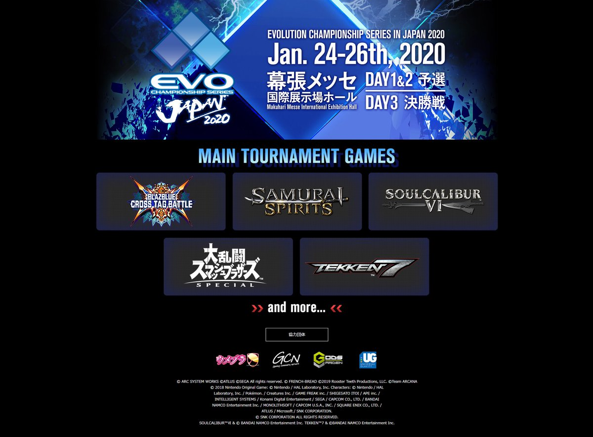 Evo 2020 Games.Evo Japan On Twitter Newly Added Super Smash Bros