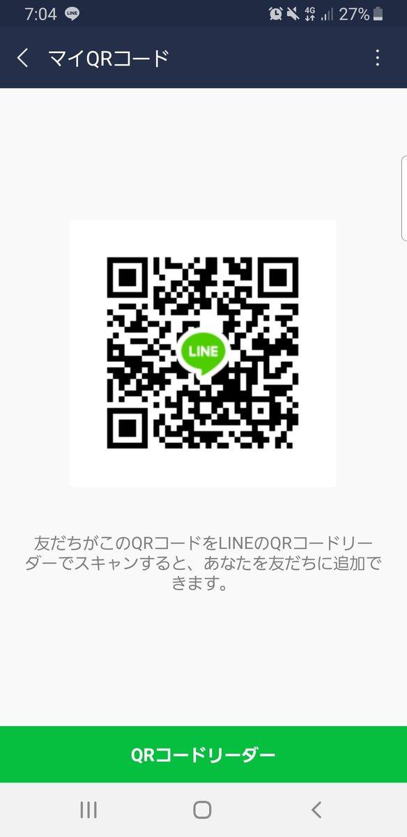 北海道 line 掲示板 北海道LINE掲示板で友達募集!ID・QRコードの無料交換なら