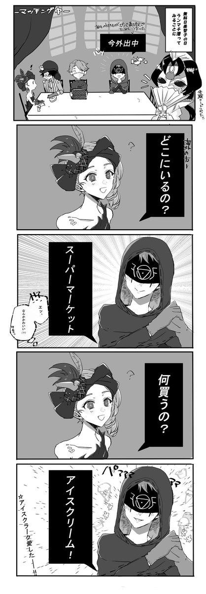 【第五人格実録】はじめてのおつかいクラーク(違)