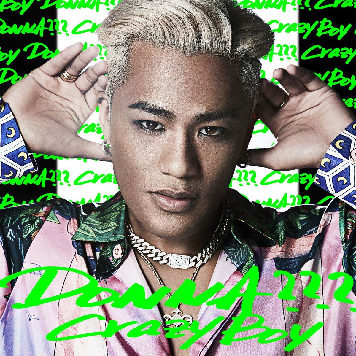 アー写 ジャケ写 解禁‼️11月13日発売 CrazyBoyNew Single「DONNA???」★FC&モバイル特典オリジナルB2ポスター予約受付中⬇︎⬇︎