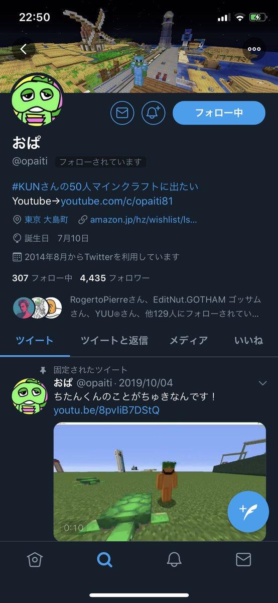 50 クラフト Kun 人