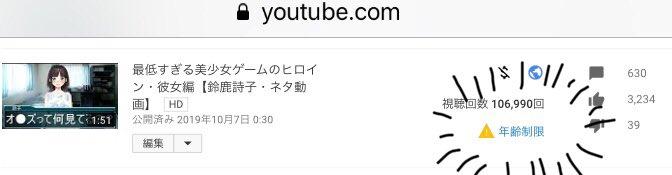 ついにこの動画も…頂きましたー!!😂
