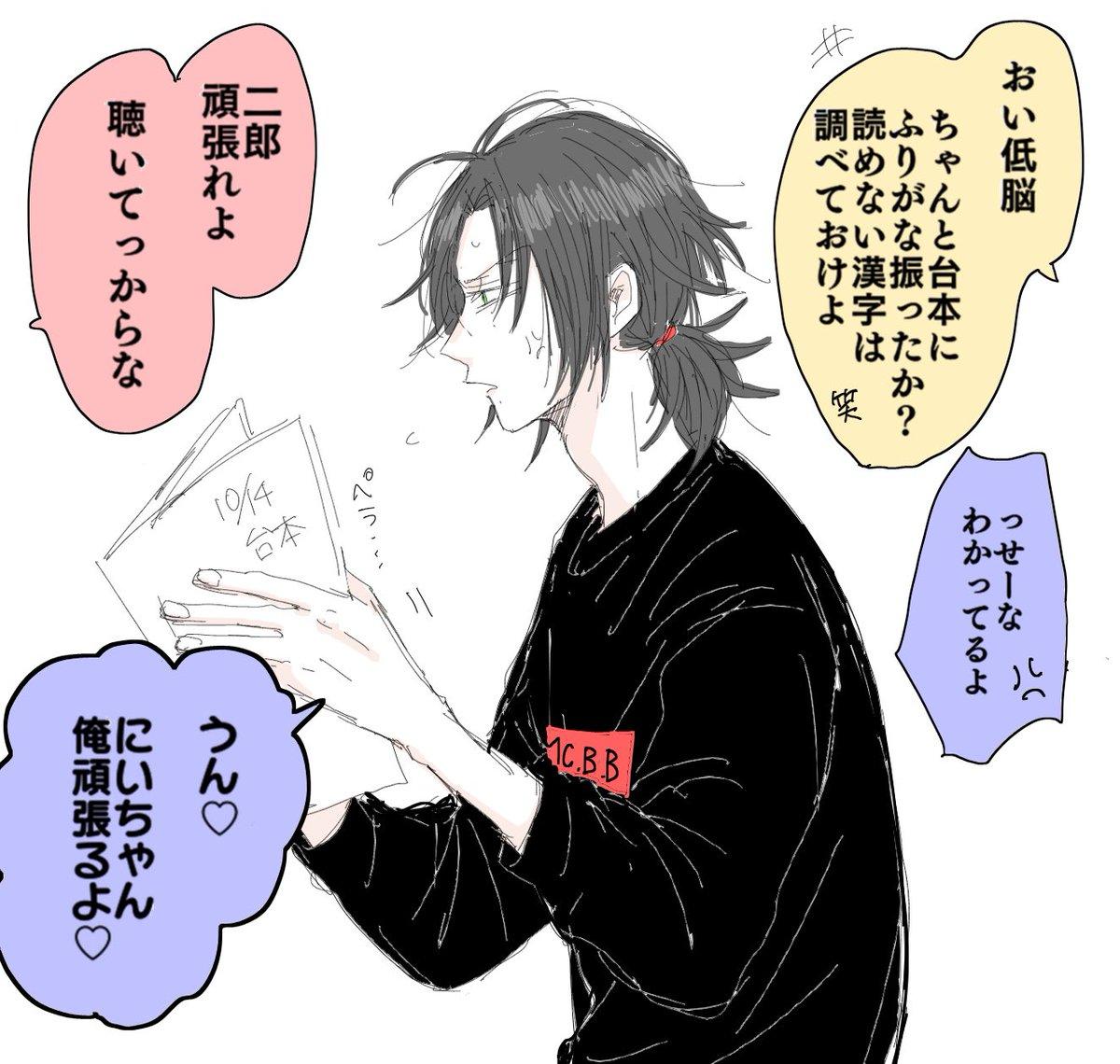 じろちゃん、がんばれ〜